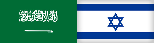 saudi-arabia-israel-flags