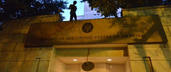 us-embassy-cairo